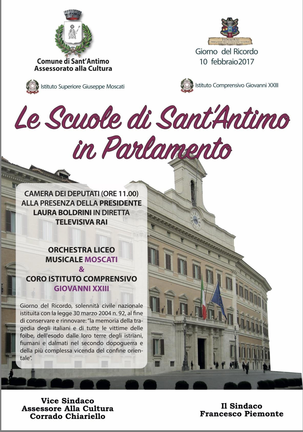 Le scuole di Sant\'Antimo in Parlamento 2017