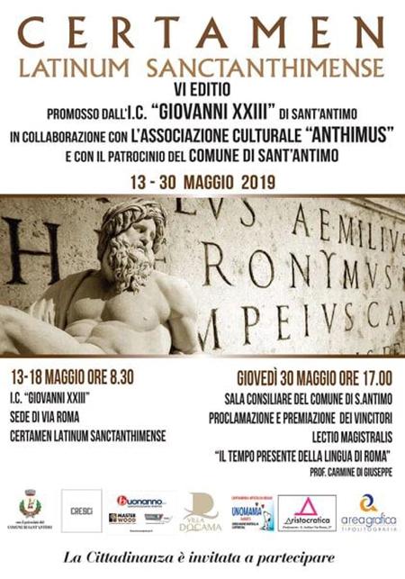 vi.edizione.certamen.latinum.sanctanthimense.jpg